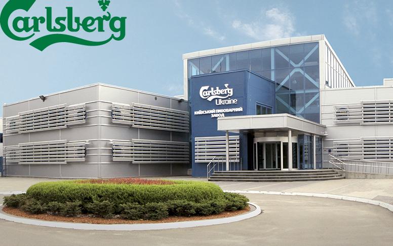 Kiev brewery Carlsberg Ukraine